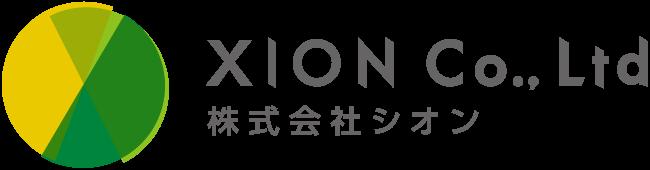 【XION / 株式会社シオン】自然塗料、天然接着剤販売