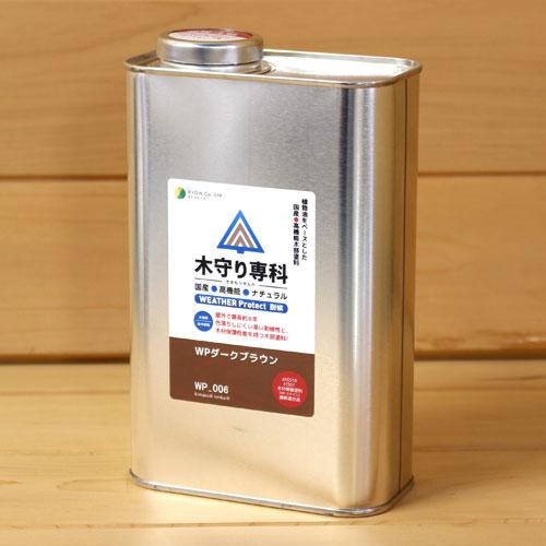 木守り専科WEATHER Protect缶画像